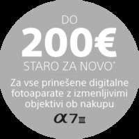 TradeIn_badge